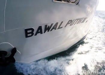 Kapal Riset Bawal Putih III. FOTO: DOK. KKP