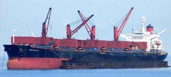 Kapal MV Nur Allya. FOTO: DOK. DITJEN HUBLA